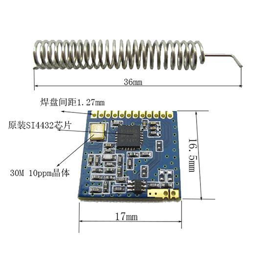 > > 433m无线收发模块 > 中功率模块